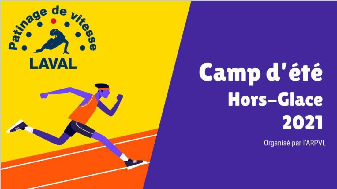 Camp d'été 2021 pour les clubs écoles